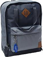 Рюкзак школьный Liberty