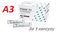 EQUIA FIL Capsules  Еквіа Філ в капсулах,  1 капсула A3