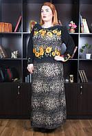 Красивое платье большой размер Георгина ЛЕО (58-66)