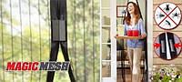 Анти-москітна сітка на магнітах, штори Magic Mash 100*210 см на двері, від мух, комарів тощо…