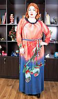 Красивое платье больших размеров Габриелла (60-66)