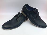"""Синие мужские кожаные туфли украинской фабрики """"Faro"""""""