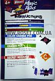 Дитячі чарівні різнокольорові фломастери Wham-O Magic Pens 20 pcs , фото 5
