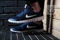 Мужские кроссовки Nike Free Run 3.0 🔥 (Найк Фир Ран) Синий - белый