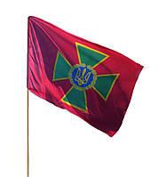Флаг пограничной службы Украины