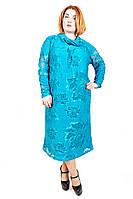 """Красивое платье большого размера """"Фиерия"""" (58-68)"""