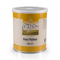Патина золото теплое 12 Fast Patina Borma Wachs (Италия)