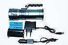 Сверх мощный фонарь-прожектор Police T801, фото 2