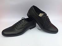 """Классические черные мужские туфли фабрики """"Bonis"""""""