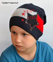 """Детская шапка """"Star"""" для мальчика (графит+красный)"""