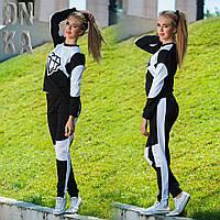 Черно-белый спортивный костюм