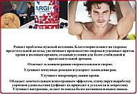 Арджи + (в стиках), Форевер, США, ARGI+, 30 стиков по 10 г