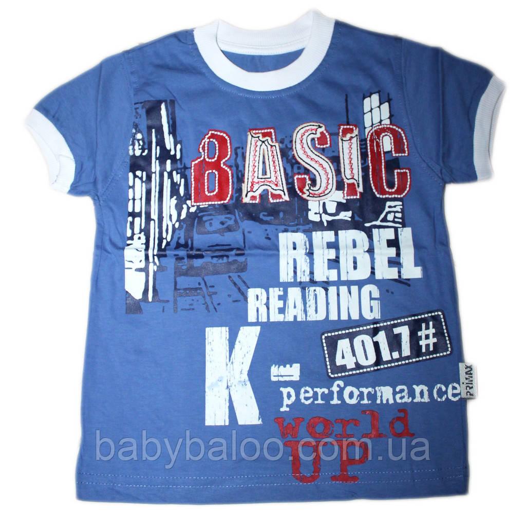 """Модная детская футболка с вышивкой """"Basic"""" (рост от 92 до 110 см)"""