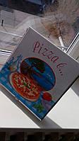Коробка для пиццы 28*28*4 см