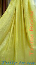 Тюль лен однотоный желтый с люрексом