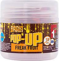 Бойлы Brain Pop-Up F1 Freak Fruit (апельсин/кальмар) 10 mm 20 gr