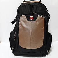 Рюкзак мужской для ноутбука Swissgear