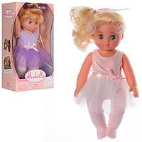 Кукла YL1702D  балерина, 26,5см, 2 вида, в кор-ке, 15,5-28,5-8см