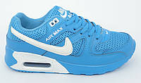 Женские летние кроссовки Nike Air Max