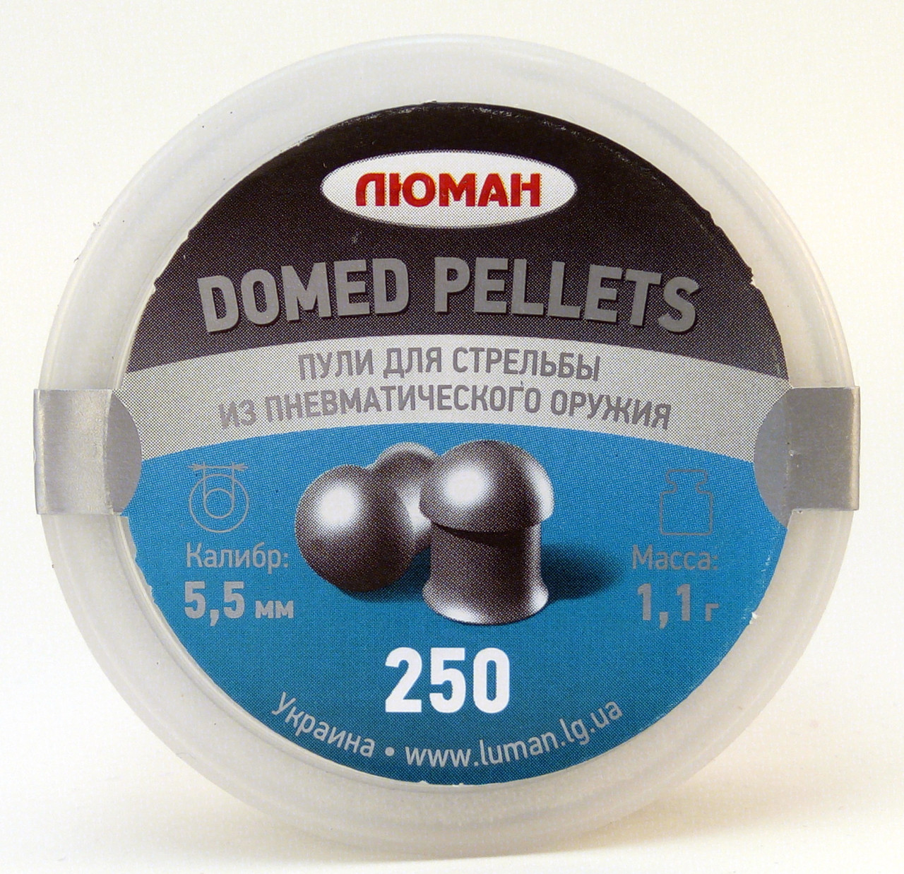 Пули Люман Domed Pellets 5,5 мм 1.1 г. (250 шт.)