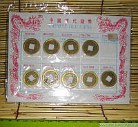 Монеты на планшете (в н-ре 10 шт)(2,5 см)(17х12,5 см)