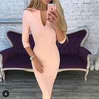 Платье футляр персикового цвета с вырезом на груди хит продаж 2017