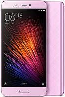 "Xiaomi Mi5 purple 3/32 Gb, 5.15"", Snapdragon 820, 3G, 4G"