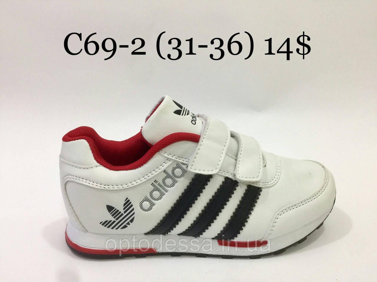 210927565365 Кроссовки детские Adidas оптом по ценам рынка 7 км. Большой ...