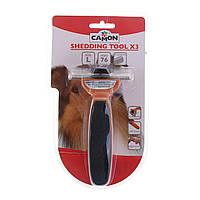 Фурминатор для кошек и собак Camon, XL 110 мм)