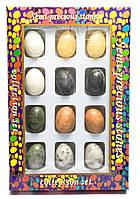 Яйца каменные набор (н-р/12шт)(яйцо h-3.5 см d- 2.5 см)( упаковка 27х18х3,5 см)