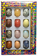 Яйца из полудрагоценных камней (н-р/12шт)(яйцо h-3.5 см d- 2.5 см)(упаковка 27х18х3,5 см)