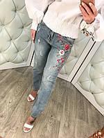 """Очень красивые, женские джинсы """"Вышивка - цветочный принт"""""""