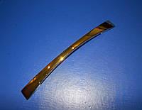 Ручка UN90 - 128мм золото, фото 1