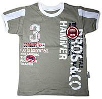 """Модная детская футболка с вышивкой """"Hammer"""" (рост от 104 до 128 см)"""