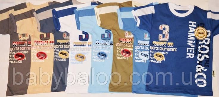 """Модная детская футболка с вышивкой """"Hammer"""" (рост от 104 до 128 см), фото 2"""