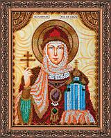 Набор для вышивки бисером именной иконы  «Святая Ольга»