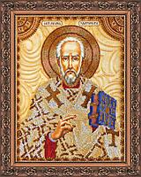 Набор для вышивки бисером именной иконы  «Святой Иоанн (Иван)»