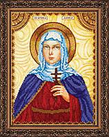 Набор для вышивки бисером именной иконы  «Святая Лариса»