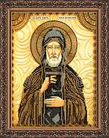 Набор для вышивки бисером именной иконы  «Святой Олег»