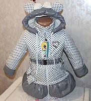 Куртка на девочку весна-осень 28,30,32,34,36 размер