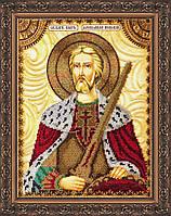 Набор для вышивки бисером именной иконы  «Святой Александр»