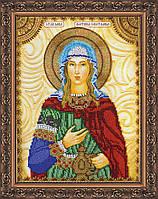 Набор для вышивки бисером именной иконы  «Святая Фотиния (Светлана)»