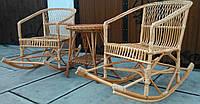 Комплект плетеные кресла-качалки и журнальный стол из лозы