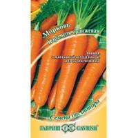 Семена Морковь Карамель Оранжевая 2 грамма Гавриш