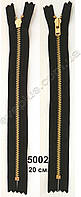 Змейка YKK (джинсовая) 20 см., Чёрный