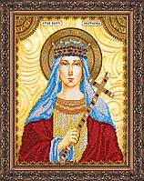 Набор для вышивки бисером именной иконы  «Святая Екатерина»