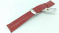 Ремешок кожаный Hightone HT-314 для наручных часов с классической застежкой, коричневый, 18x16 мм