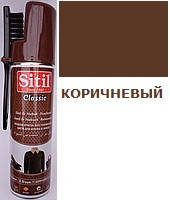Краска аэрозоль для замши коричневая Sitil 250 мл