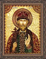 Набор для вышивки бисером именной иконы  «Святой Петр»
