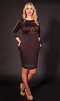 Женское платье Шанель красивое , элегантное, женственное  размер  44, 46, 48 коричневое
